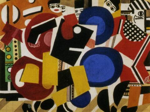 Modets roll –en annan modernism Föreläsning av Patrik Steorn